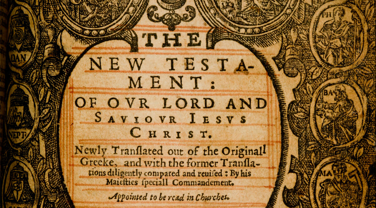 1631 King James New Testament - Title Page