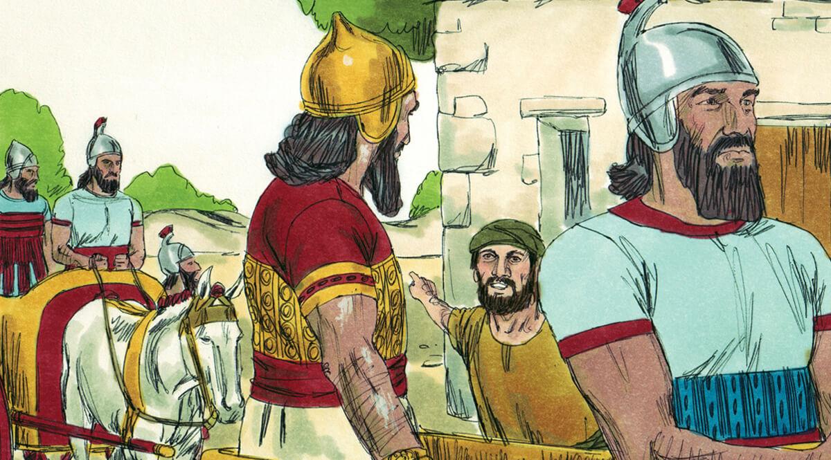 2 Kings 5 - Gehazi Tells Naaman to Wash in the Jordan River