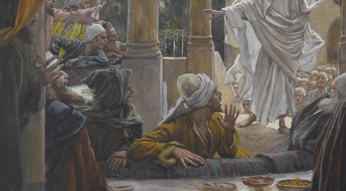 Curses Against the Pharisees (Imprécations contre les pharisiens)