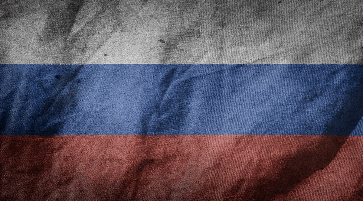 Flag of Russia - Grunge