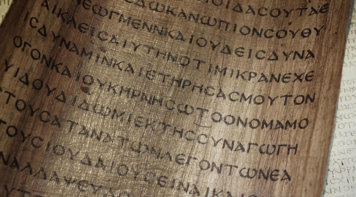 Greek Manuscript on Papyrus