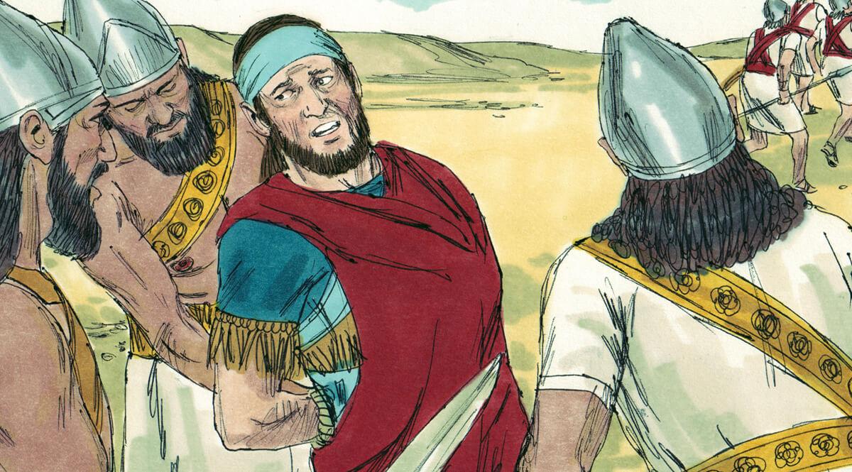 Jeremiah 26 - Jeremiah Arrested