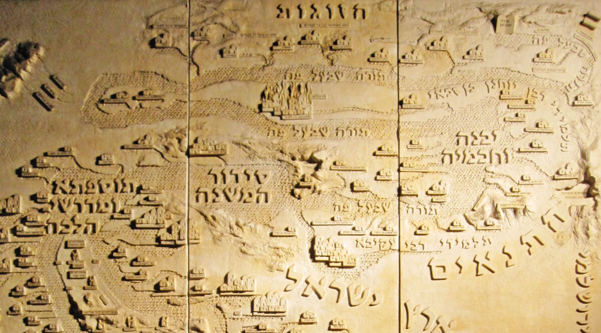 Map of the Oral Law from Sinai to the Sea of Halakha - Diaspora House, Tel Aviv