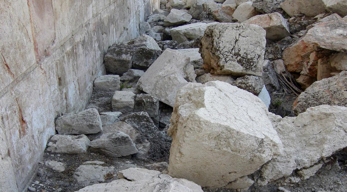 Ninth of Av Stones at the Western Wall