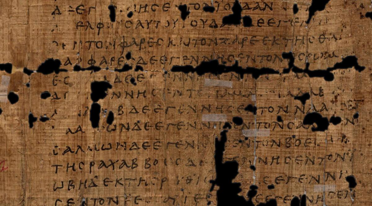Papyrus 1 - The Gospel of Matthew