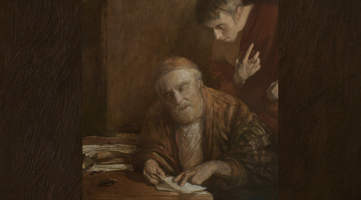 Parable of the Unjust Steward - Mironov