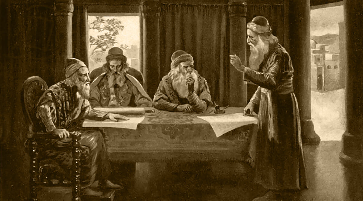 The Compilation of the Talmud
