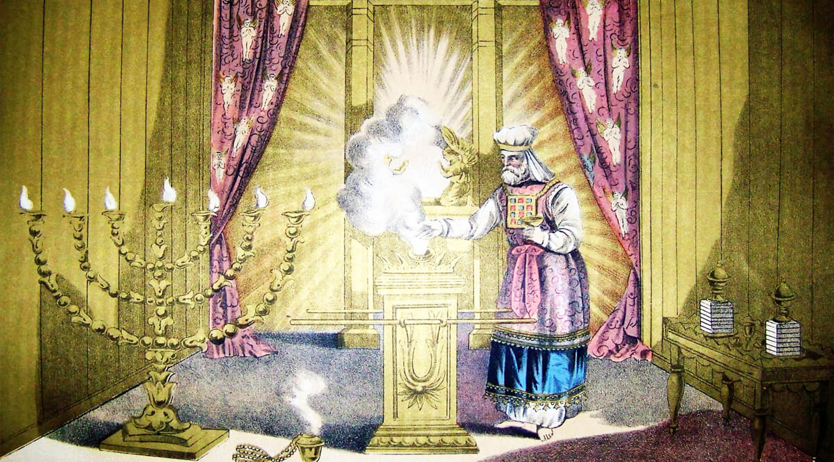 The Holy of Holies - Holman Bible