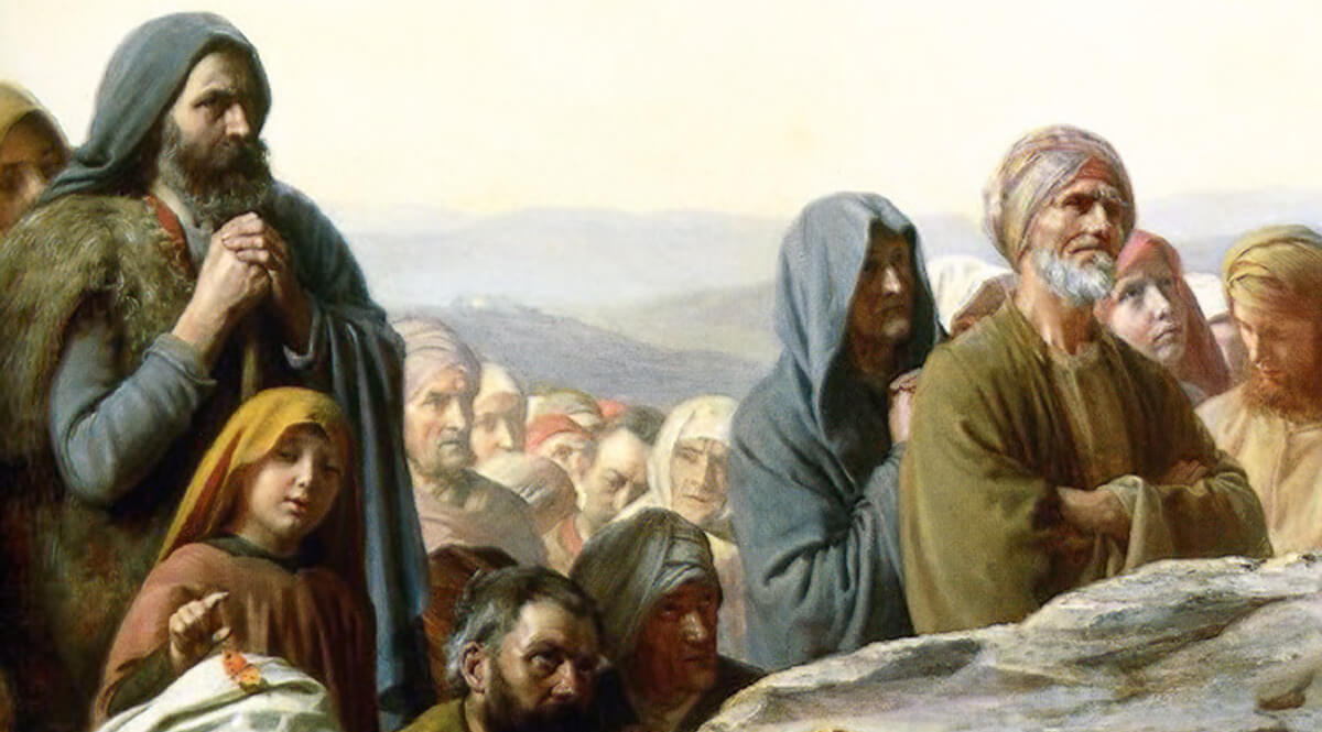 The Sermon on the Mount - Bloch 2