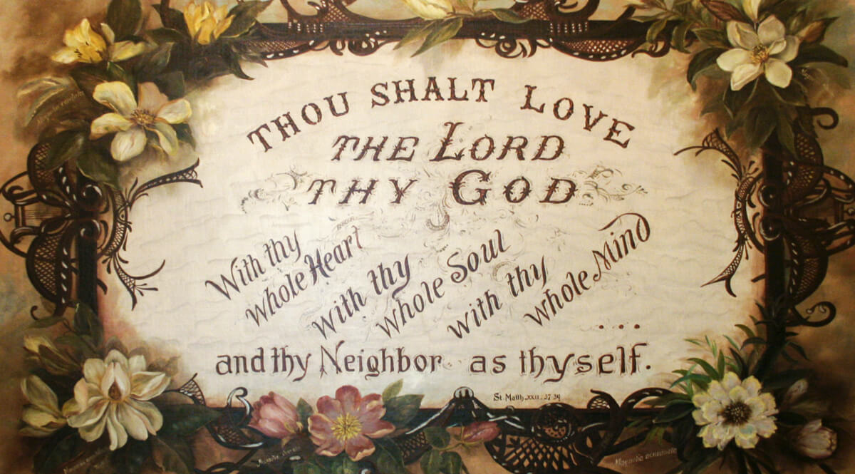Thou Shalt Love the Lord Thy God - Schnell