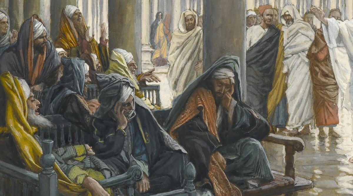 Woe unto You, Scribes and Pharisees (Malheur à vous, scribes et pharisiens)