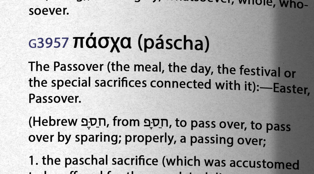 Pascha - Strong's Concordance